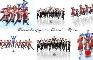 """""""Айлан"""" от Иран е пионер във фолклорните и ритуални танци на азерите"""