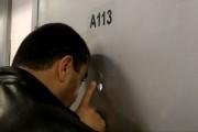 Чакат Йоаникии в бургаския затвор