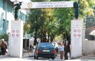 Стрелба пред клиника в Скопие! Трима са арестувани