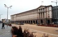 Министерският съвет одобри законопроекта за държавния бюджет