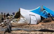 Черната кутия записала взрив в руския самолет
