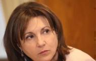 Бъчварова: Оттегляме от проектобюджета промените за МВР