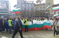 Полицаите протестират пред Народното събрание