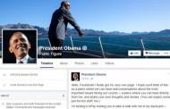 Барак Обама си направи фейсбук профил
