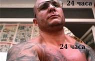 Убитият Иван Попов изненадващо погребан в деня след екзекуцията