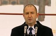 Президентът наложи вето на Закона за концесиите