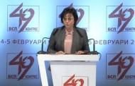 БСП реши: До 12 години червени депутати