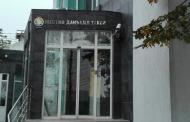 Община Царево започва кампания по плащане на местните данъци за 2017година