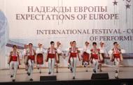 Детска фолклорна група от Несебър спечели второ място на фестивал в Сочи