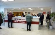 Справка с дежурните специалисти във всички градски болници през месец март
