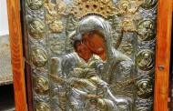 Голяма светиня пристигна в Поморие и ще остане 4 дни