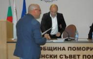 На 28 януари решават за бюджета на Поморие