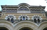 Вижте официалната позиция на Българската православна църква за бежанския проблем