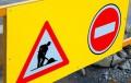 От утре се забранява преминаването на МПС с тегло над 12 т по пътя Обзор – Слънчев бряг
