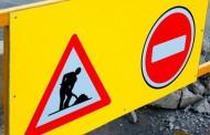 Временно затварят за движение на автомобили част от улица