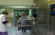 Как мият видеокамери в миялна показват в МБАЛ Бургас