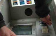 """Взривен е банкомат в столичния кв. """"Люлин"""""""