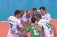 България разгроми Германия с 3:0