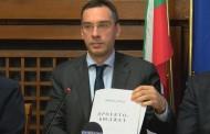 Бюджетът на Бургас през 2019 година - 253 млн. лева. Акценти в бизнеса, образованието и екологията