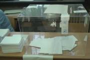Избирателната активност в Бургаско към 17 ч. надскочи 46%