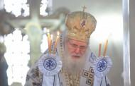 Пуснаха компактдиск от песнопения с патриарх Неофит