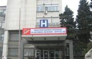 Уникален апарат за безкръвни операции в МБАЛ Бургас