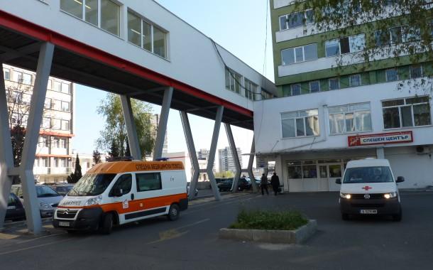 УМБАЛ: Пияният лекар в Бургас е отстранен от работа