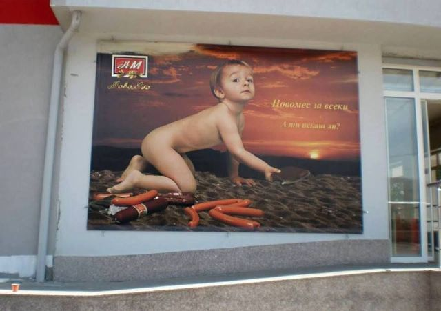 Безумие! Изтипосаха чисто голо дете да рекламира салам