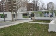 Откриха новата сграда на ДС в Бургас