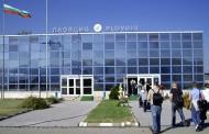 Летище Пловдив остана без специалисти по сигурността