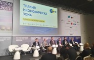 """Тракия икономическа зона"" се разширява към Бургас"