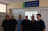 Съдови хирурзи от УМБАЛ Бургас преглеждат безплатно за разширени вени