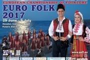 За пръв път Поморие ще бъде домакин на Европейски шампионат по фолклор