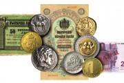 Пълнят бургаското казино с пари