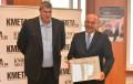 Кметът на Поморие беше награден в Министерството на младежта и спорта