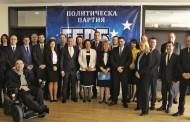 ГЕРБ Бургас със силна листа и регионална програма /видео/