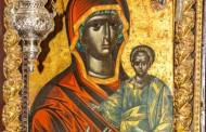 """Откриха иконостаса и иконите на созополския манастир """"Св. Иван Предтеча"""" в Турция"""