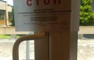 НАП Бургас запечата касата на киноложка изложба в Созопол