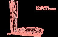 Брюксел подкрепи уникален проект за рушаща се Бузлуджа /галерия/