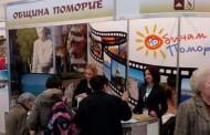 Поморие презентира изкуство и фестивален живот във Велико Търново