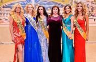 Бургас търси най- успешната и красива омъжена дама