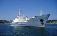 Руски военен кораб потъна в Черно море