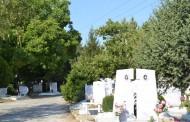Вътрешен транспорт в Гробищен парк - Бургас