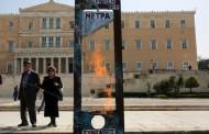 Сериозни затруднения очакват българските туристи в Гърция