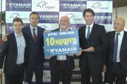 Райънер пуска десет линии до шест държави от Бургас