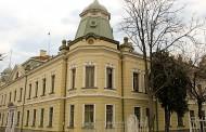 200 бона за ремонт на Митницата в Бургас