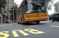 Жена падна от автобус в столицата