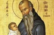 Православната църква почита паметта на св. Стилиян Пафлагонийски