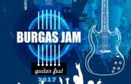 Burgas Jam вади от групарското им амплоа най-добрите китаристи у нас