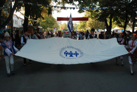 74 фолклорни състава от 5 континента кандидатстват за 45-я Международен фолклорен фестивал